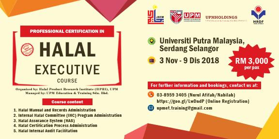 Halal Certification Course